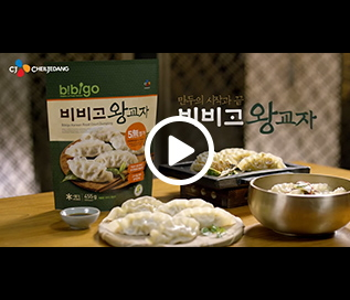 위대한 한국의 맛, 비비고 싸이 먹방 광고