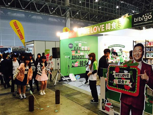 CJ제일제당, 일본 한류행사 'KCON