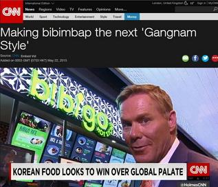 CNN 뉴스서 '비비고' 한식혁명