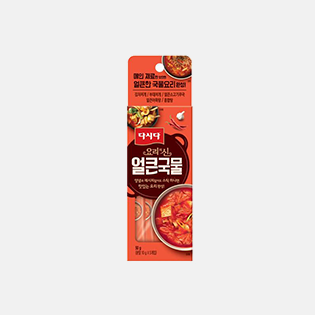 God of cooking seasoning for spicy soup