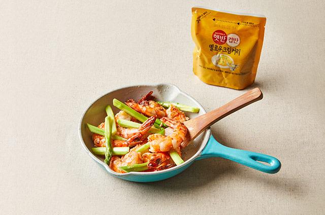 새우 아스파라거스 커리덮밥 만들기 5단계 사진