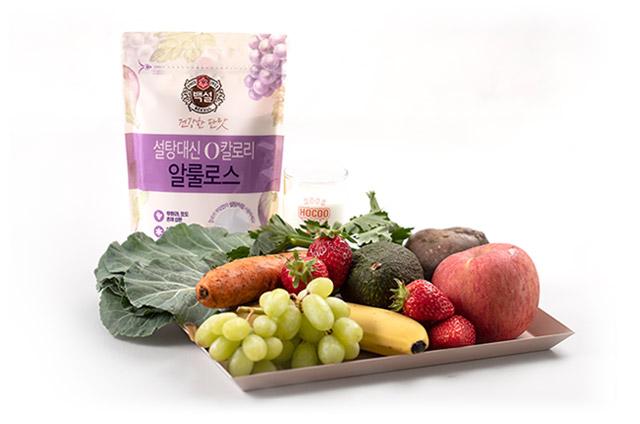 과일야채 건강음료 만들기 2단계 사진