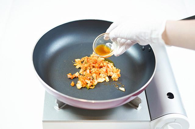 직화구이햄 치즈 밥버거 만들기 5단계 사진