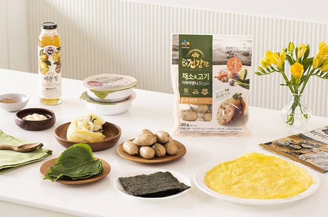 채소고기 비엔나 스타일 보슬보슬 김밥 만들기 2단계 사진