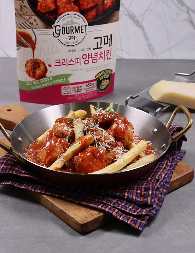 파마산 로제 크림 치킨